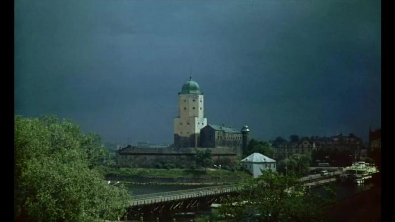 Выборг в цветных фотографиях 1970 г смотреть онлайн без регистрации