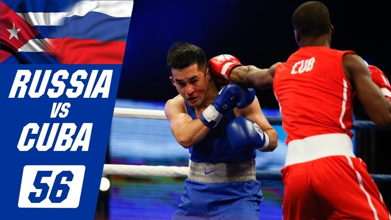 (56kg) Osbel David Caballero (Cuba) vs Bahtovar Nazirov (Russia) /13 September 2018/