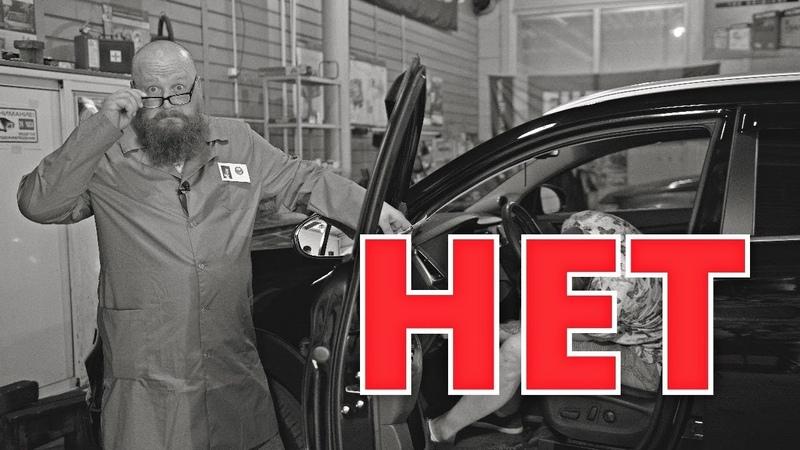 Саботаж Срочно проверь свой автомобиль