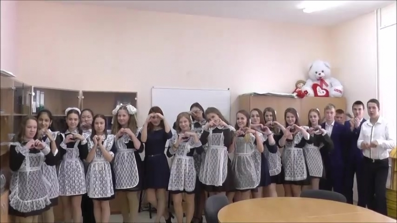 опрос с подменой на День учителя