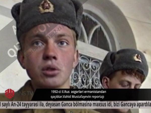 ANS in Qızıl Fondu təqdim edir 1992 il rus əsgərləri Ermənistandan qaçıblar