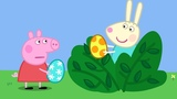 Easter Bunny - Easter Bunny - Kids Videos