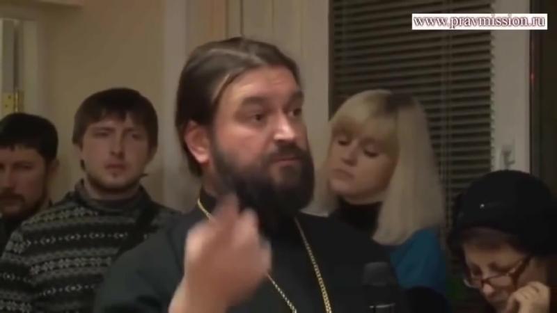 Настоящий Священник