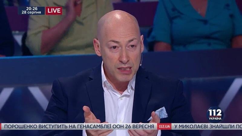 Гордон о том кто и с какой целью организовал Евромайдан