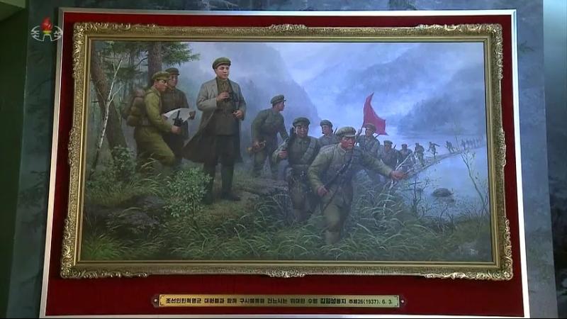 위대한 력사 빛나는 전통 -조선혁명박물관을 찾아서-보천보의 불길