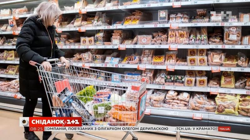 5 порад як не купити зайвого у супермаркеті
