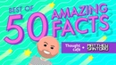 Best of 50 Amazing Facts w/ Matthew Santoro