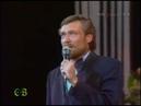 Александр Михайлов Санта Мария Маджоре Римская полночь 1991