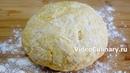 Простое и быстрое творожное тесто рецепт Бабушки Эммы