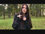Катарина Султанова -