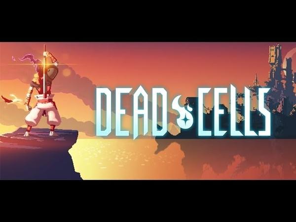 Dead Cells №5 Руна Паука
