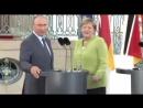 Меркель заговорила по-русски перед переговорами сПутиным