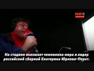 Губерниев  о победе женскои сборнои России в эстафете в Оберхофе