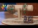 Хотите модный браслет Сделайте его из обычной проволоки Все буде добре Выпуск 974 от 28 02 17