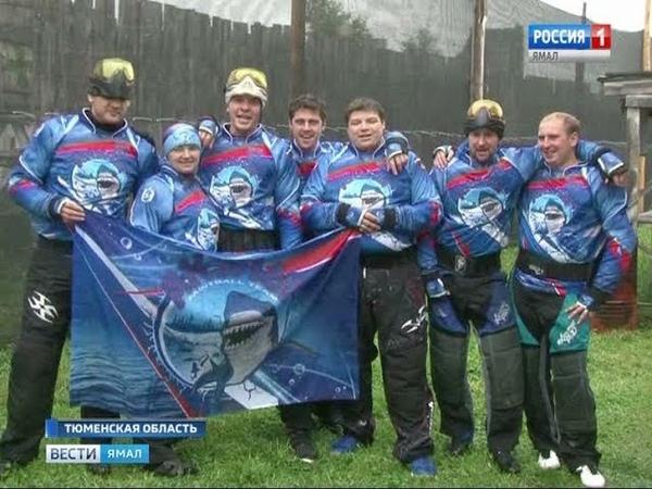 Всероссийский турнир по пэйнтболу среди ТЭК, команда «Факел»