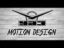 UAZ/MOTION DESIGN