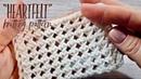 Вяжем очаровательный УЗОР СПИЦАМИ Heartfelt CHARMING Knitting Pattern