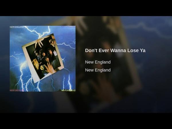 Don't Ever Wanna Lose Ya