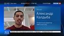 Новости на Россия 24 • История о краденом золотом унитазе всколыхнула Интернет