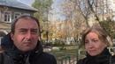 Манфреди и Юлия Филипацци о сносе детского сада «Белочка» в Королёве