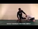 ч23,2 Submission Cherry Picker, Cherry_Picker, Position Turtle control MMA болевые приемы