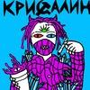 Лазерная Борода / Москва