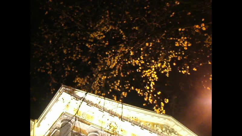 Вечер. Осень. Адмиралтейство.