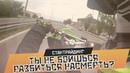 Ты не боишься разбиться насмерть? / Racer Lupus 160cc / Stunt Video / Семей