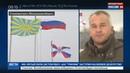 Новости на Россия 24 К охране московского неба приступил пятый полк Триумфов