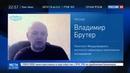 Новости на Россия 24 Медовая ловушка натовцам в Прибалтике чудится русский спецназ путан
