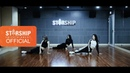 Special Clip 우주소녀 WJSN '소유 SOYOU 까만밤' Dance Cover