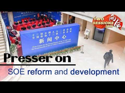 Live Chinas top SOE regulator briefs the media on SOE reform and development