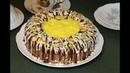 Лучший пирог в мире ВУЛКАН - Попробовав Раз Будете готовить только так