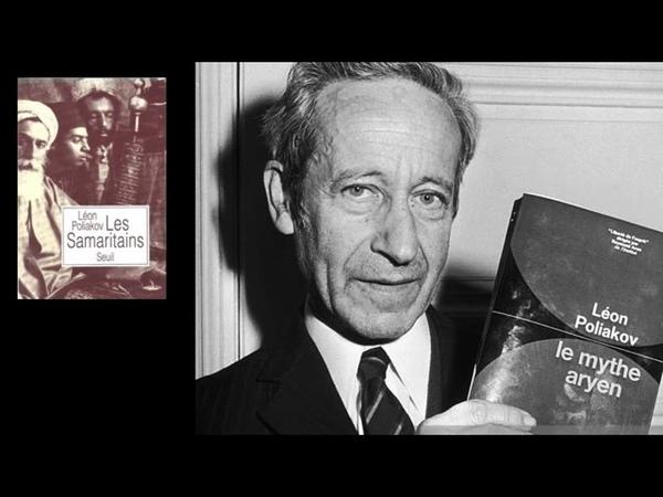 Les juifs le communisme et la révolution russe de 1917