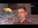 Федор Смолов в передаче Культ тура