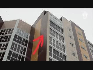 В Барнауле со стены многоквартирного дома женщине на голову упала облицовочной плитка (Инцидент Барнаул)