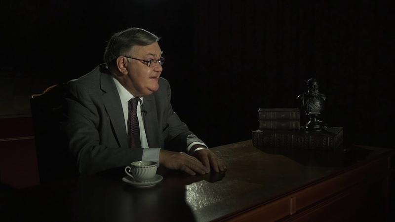 Сергей Мироненко в передаче Интервью с Историком. Премьера 13.12.2018