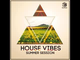 Deny smoke house vibes (summer session)