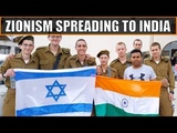 Similarities Between Palestine &amp Kashmir + India Buying Israeli Weapons