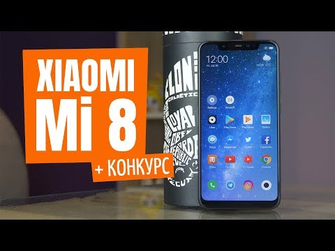 Неделя с Xiaomi Mi 8 Конкурс
