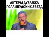 vayners_prikol___BlPwazHF09A___.mp4