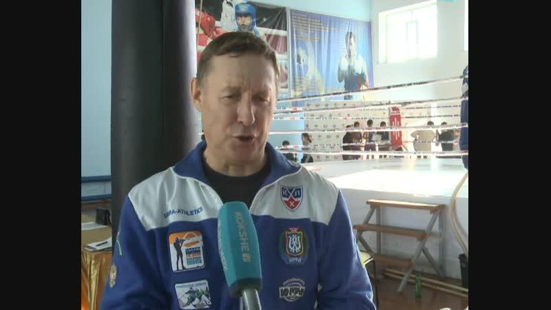 2005 2006 ж т жасөспірімдер арасында бокстан Ақмола облысының біріншілігі