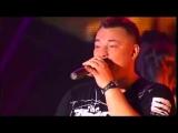 Сергей Жуков - Он не я (Live)