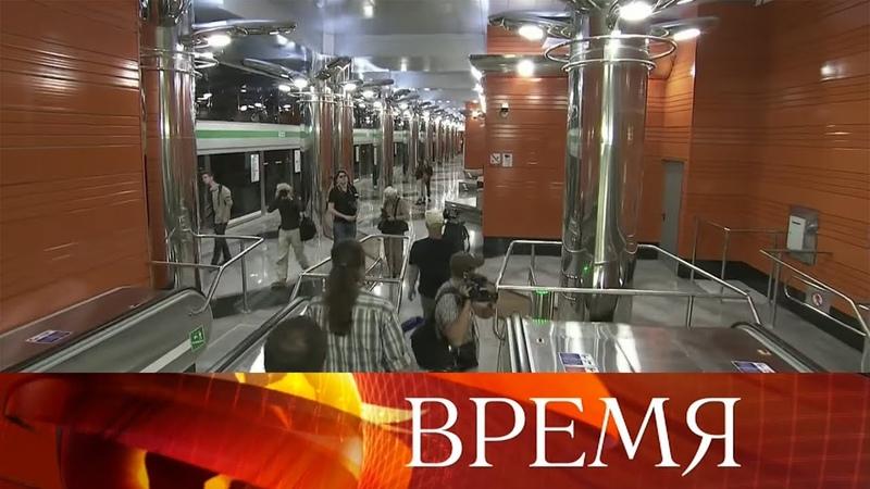 В Санкт-Петербурге открыли сразу две новые станции метро.