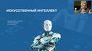 Предстартовый вебинар Digital Smart System 2018 10 22