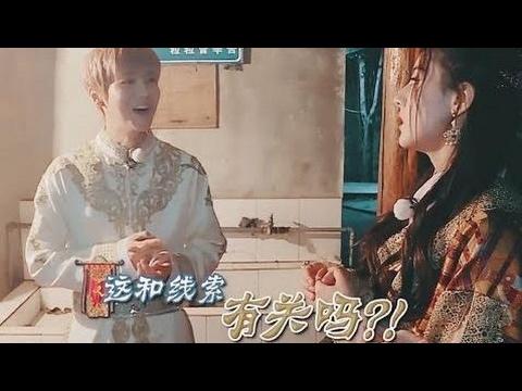 【Couple Cute】 Lộc Hàm Nhiệt Ba (Keep Running ep 7) HD