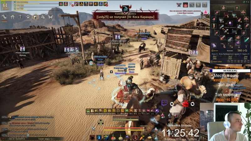 Black Desert Striker 61 копим кольца храма