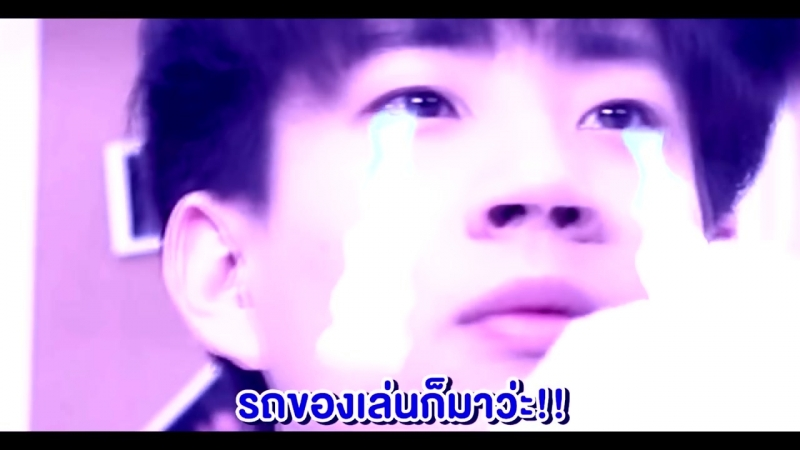 OFF being jealous over GUN OffxGun OFF celoso de GUN ออฟ กัน part 1