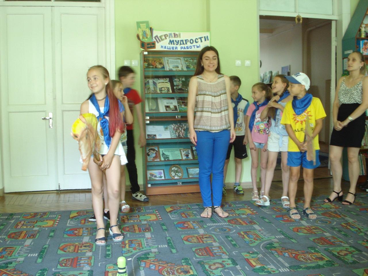 лето, книги, донецкая республиканская библиотека для детей, отдел обслуживания дошкольников и учащихся 1-4 классов, работа с пришкольными лагерями