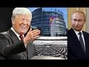 Европарламент отныне не будет сотрудничать с Россией. Путин И3Г0Й.
